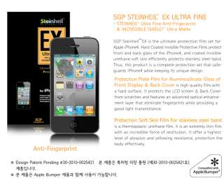 ULTRA FINE Anti fingerprint (Screen,back) protector Film for iPhone 4S